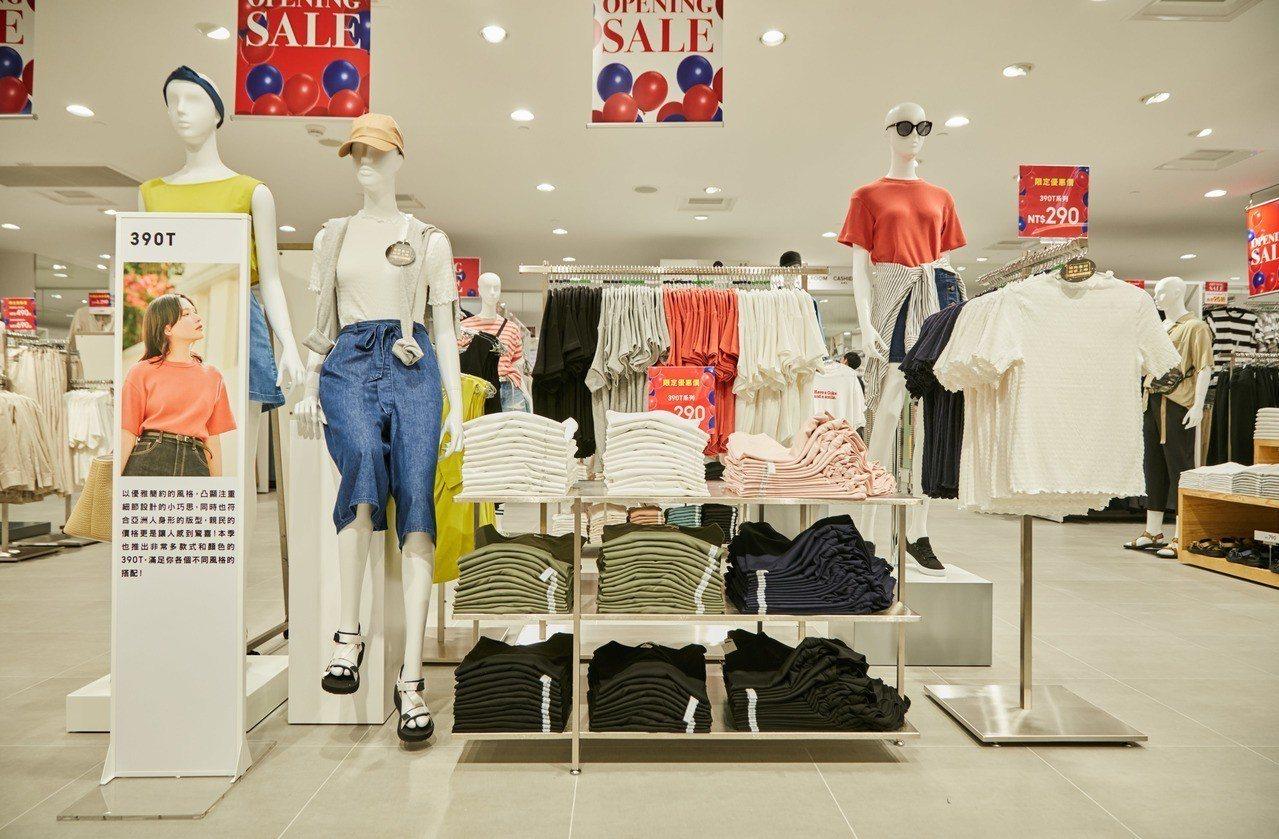 為歡慶板橋大遠百店新開幕,GU特別準備超過百款時尚單品,包括:亞麻系列、390設...