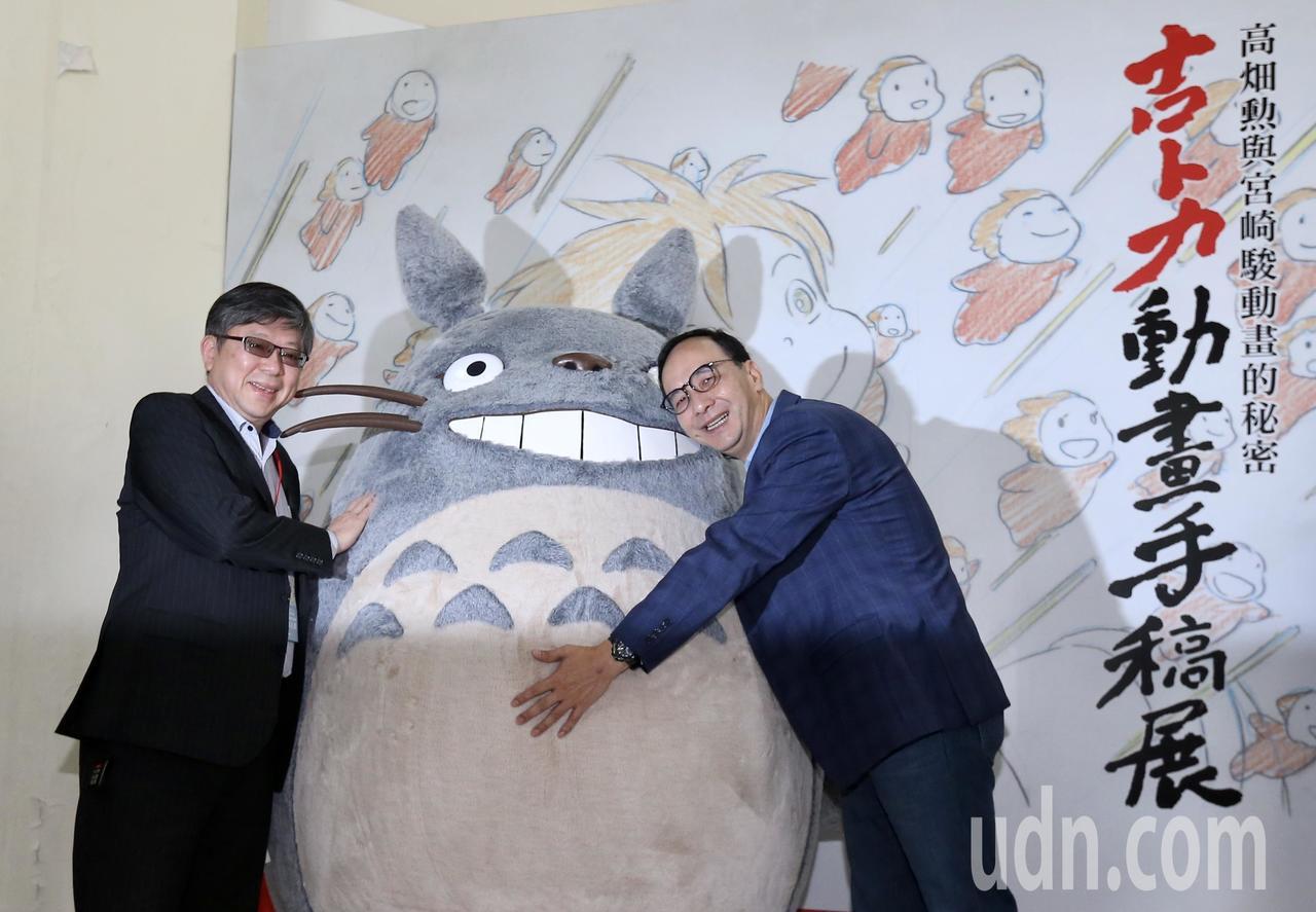 新北市前市長朱立倫參觀吉卜力動畫手稿展,見到大龍貓布偶,他直接給一個大大的擁抱。...