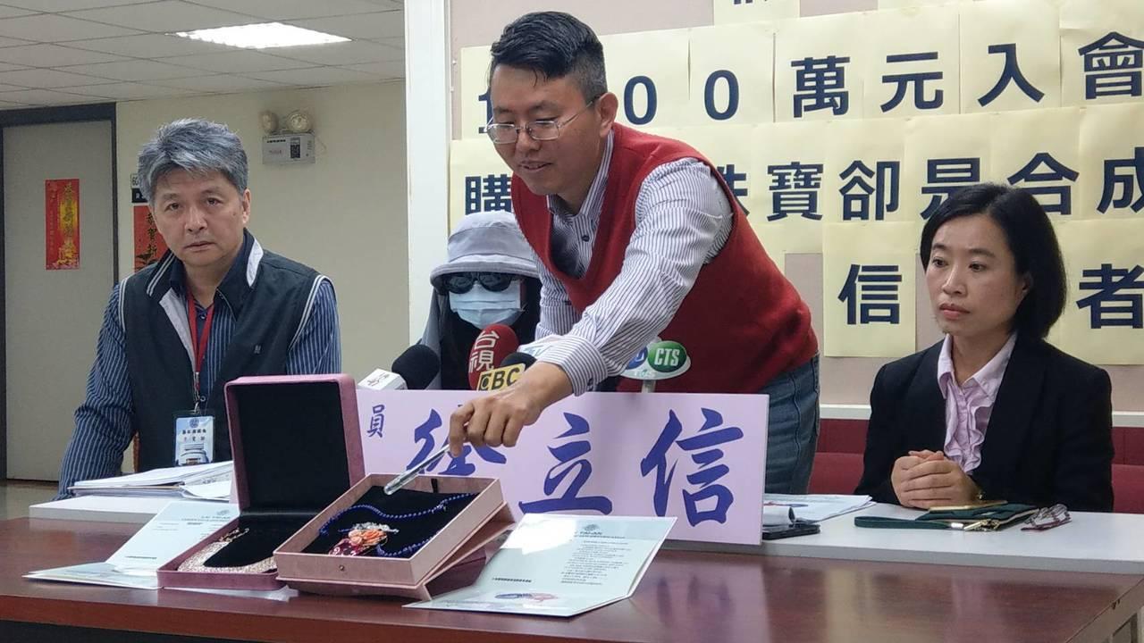 一名婦人(左二)誤入頂級會員,遭詐500多萬元,向議員徐立信(右二)陳情。記者楊...