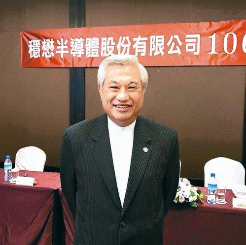 穩懋董事長陳進財。聯合報系資料照