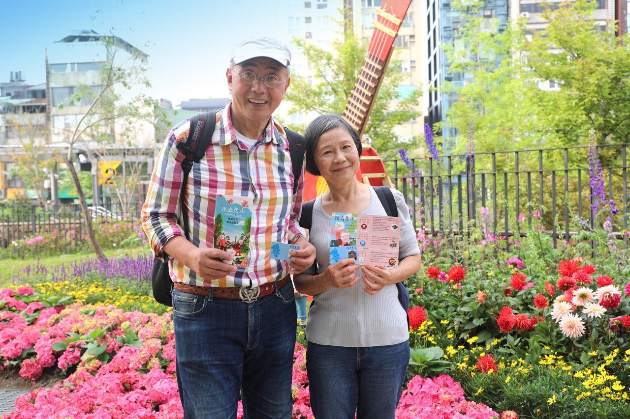 台北捷運4月1日到6月30日推出「樂齡搭捷運,輕鬆享好康」活動,3個月期間持敬老...