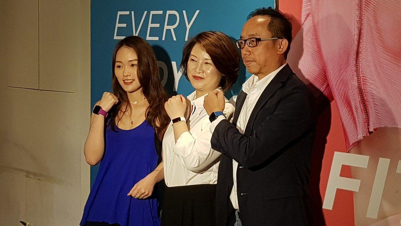 Fitbit宣布在台推出全新智慧穿戴產品。記者鄒秀明/攝影
