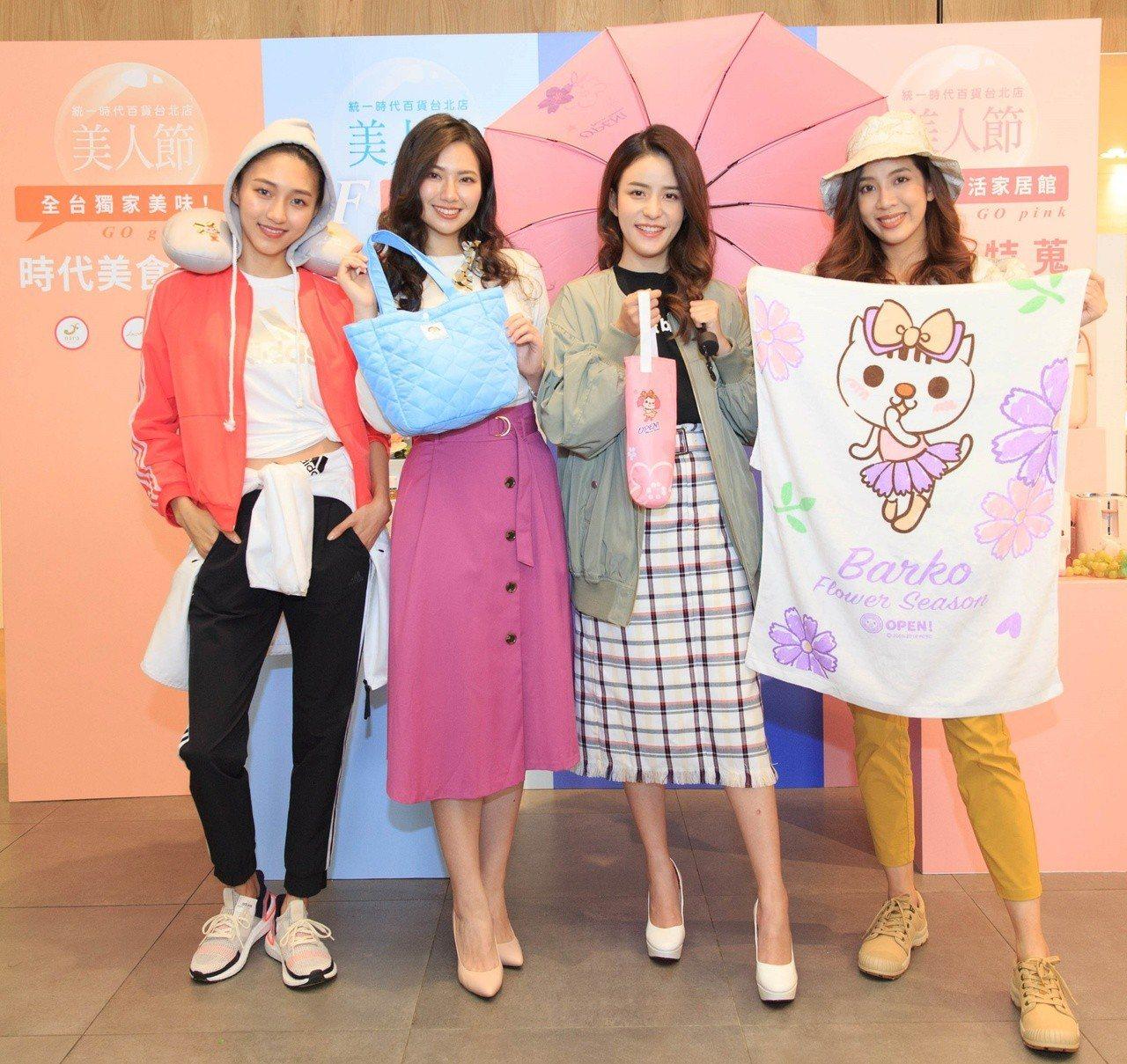 台北統一時代百貨3月28日起展開「美人節」,推出跨樓跨櫃累計滿3千送3百優惠。圖...