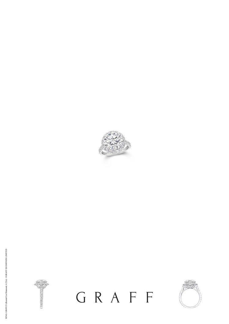 最新Icon系列婚戒,價格依主石而定。圖/格拉夫提供