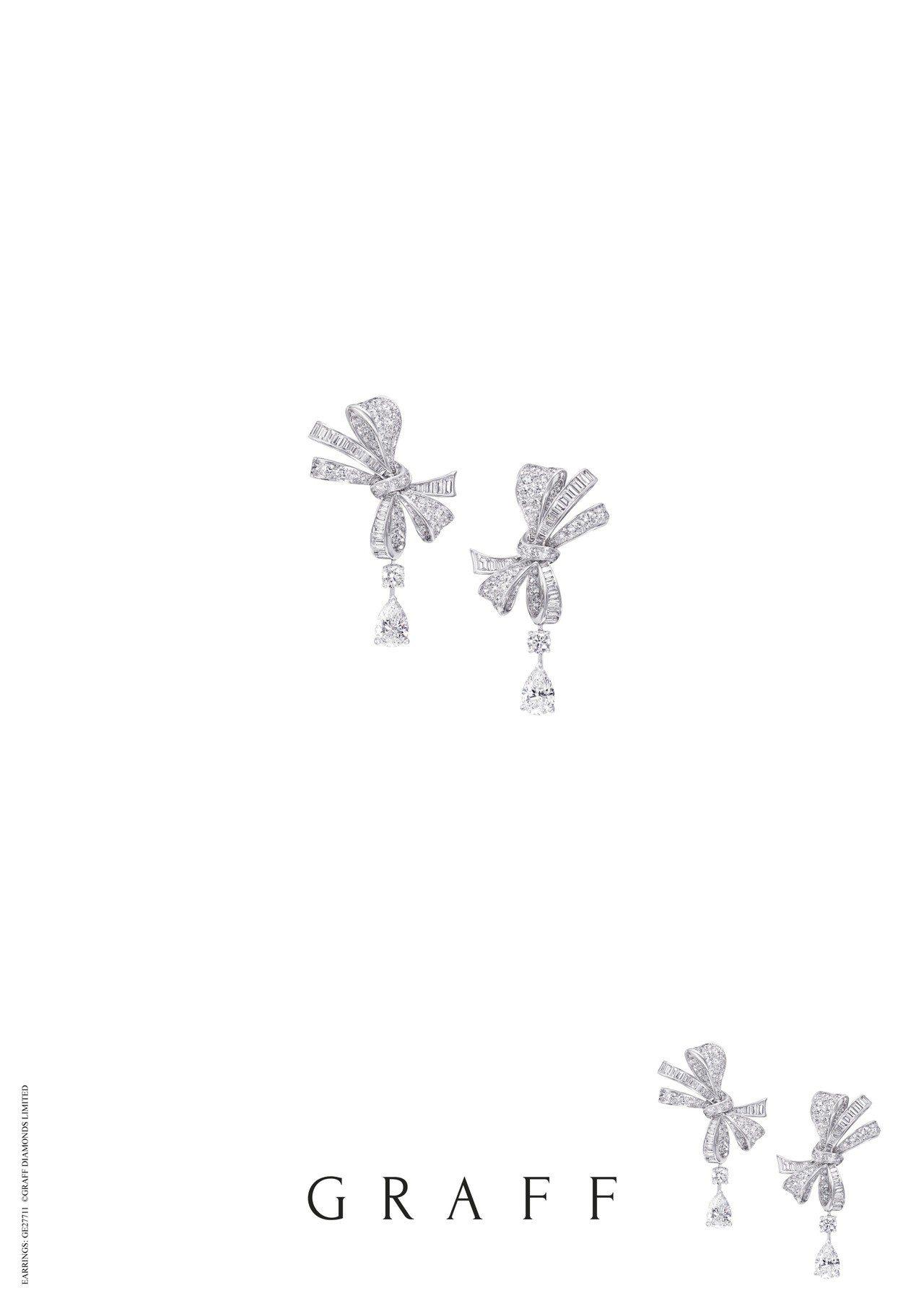 除了婚戒,經典的蝴蝶結系列鑽石珠寶也很適合搭配新娘禮服。圖/格拉夫提供
