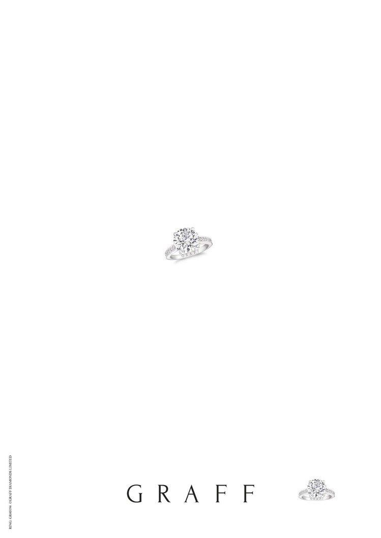 Flame系列婚戒的戒環密鑲鑽石,價格依主石而定。圖/格拉夫提供