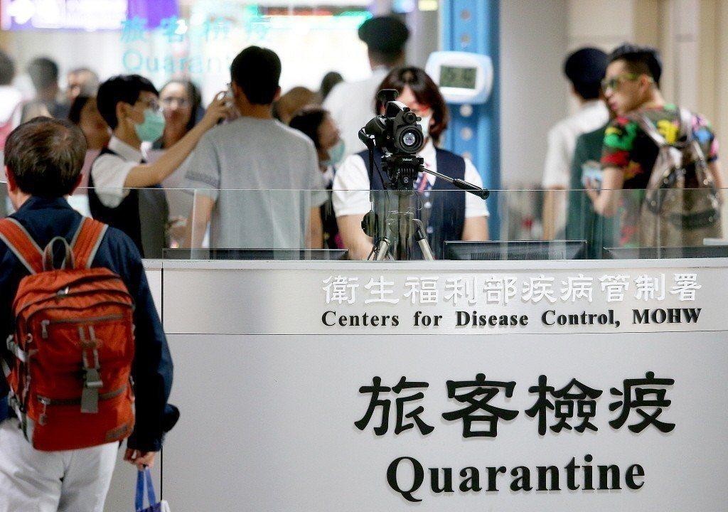 中國境外移入麻疹個案為南部30多歲女性,本月24日由上海搭機自桃園機場入境,但因...