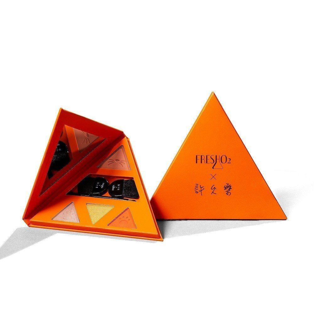 FreshO2 X許允樂我的獨特角度聯名系列60°朝氣暖橘色#402,售價780...