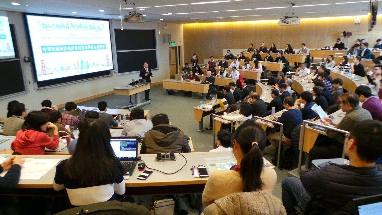 科技部及教育部海外攬才說明會去年在麻省理工學院舉行。 記者唐嘉麗/攝影