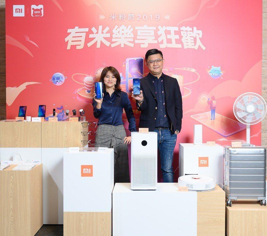 PChome24h購物結盟小米台灣綜效可觀,4月2日同步啟動《2019米粉節》,...