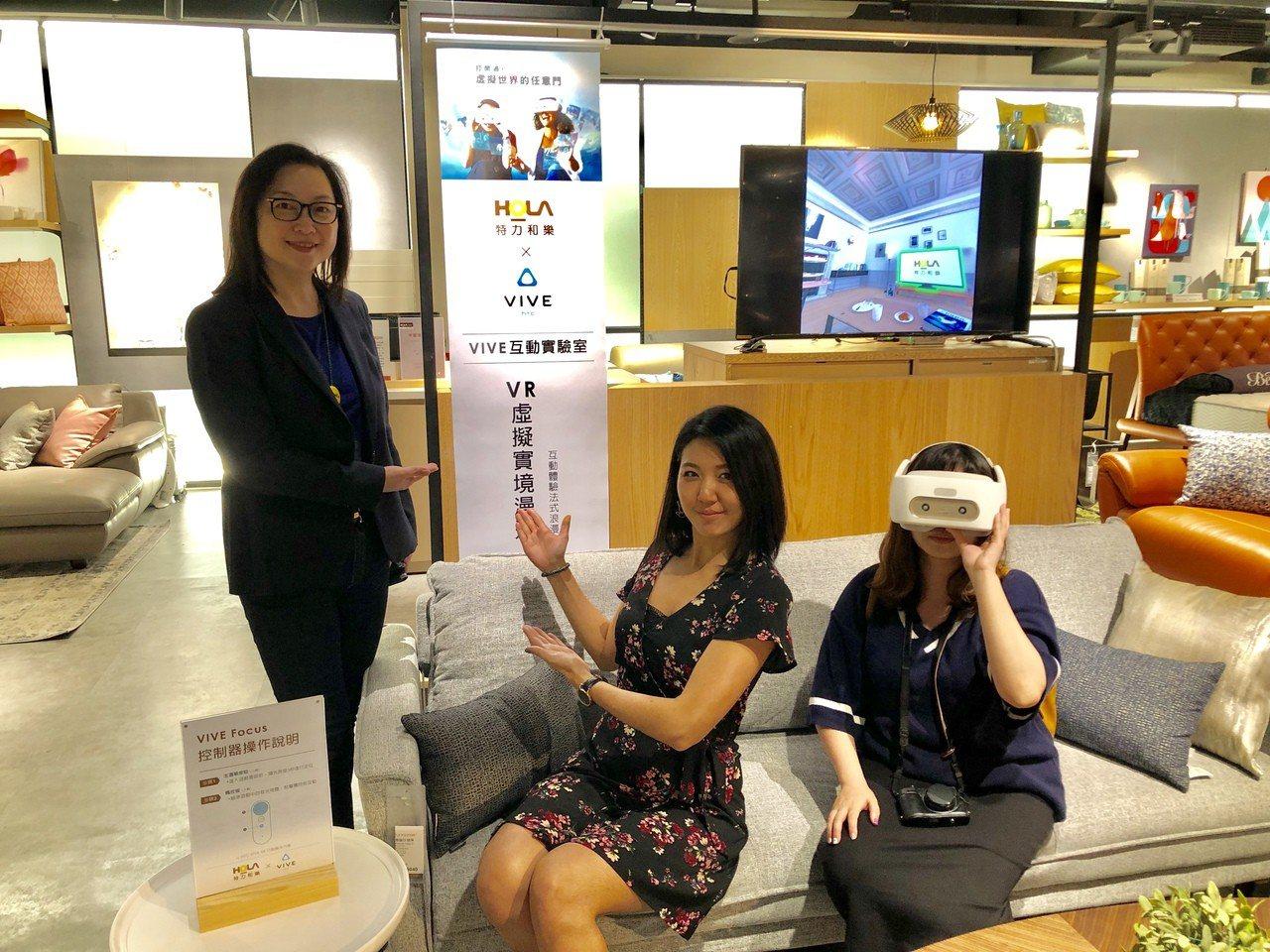 消費者來到賣場沙發區,只要坐在沙發上,並戴上HTC VIVE眼鏡裝置,便能感受猶...