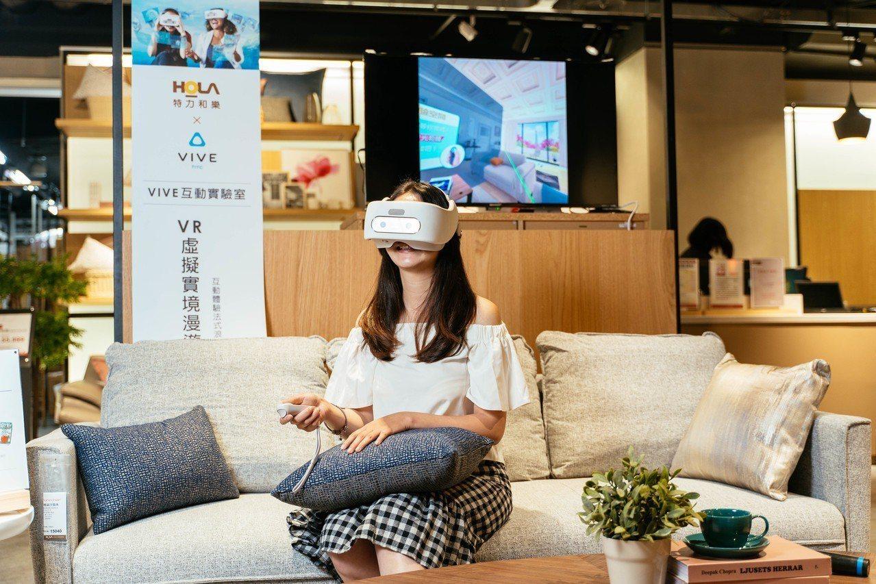 HOLA大墩店沙發區可體驗VR虛擬實境。圖/HOLA提供