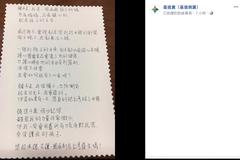 年輕媽媽的心聲 「請韓市長收下我的一封信」