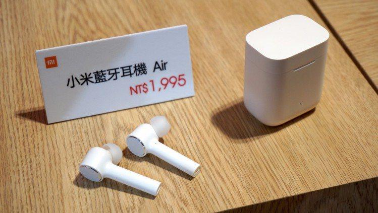 小米藍牙耳機Air,建議售價1,995元。記者黃筱晴/攝影