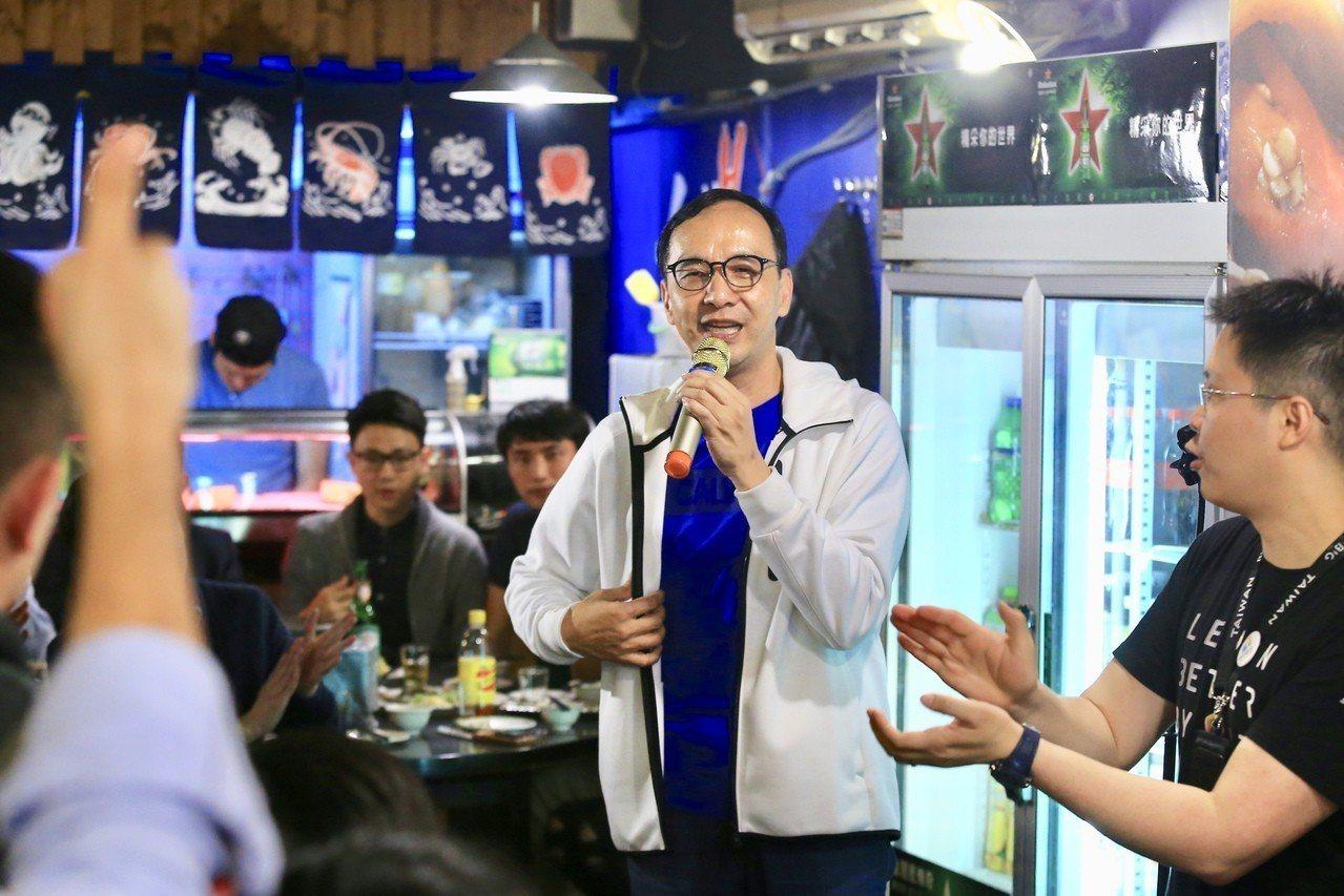 新北市前市長朱立倫。記者林伯東/攝影