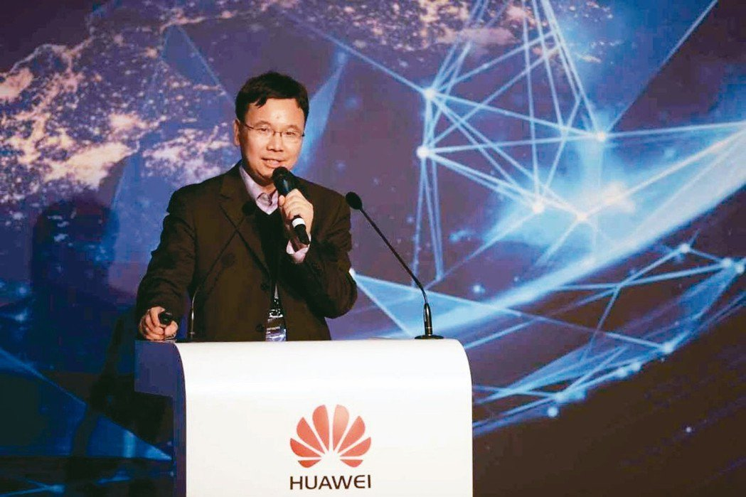 華為5G產品線總裁楊超斌 取自中國信息產業網