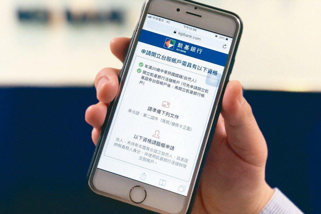 開發金控致力金融創新,支持台灣新創業者,積極朝打造「開放銀行 (Open ban...