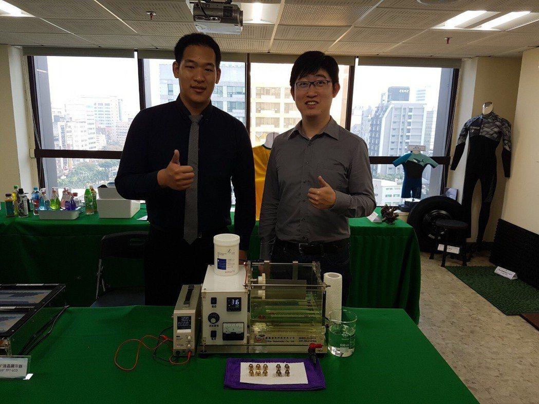 優勝奈米科技將於活動現場提供貴金屬回收體驗。 優勝奈米/提供