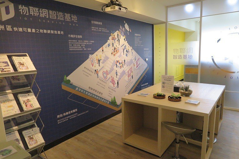 經濟部工業局中部物聯網智造基地29日揭牌啟動。 蔣佳璘/攝影