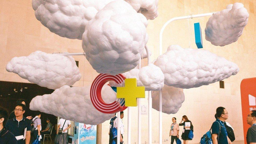 中國提議開放外企試辦雲端業務,以達美方開放市場的要求。圖為中國科技業者百度的雲端...