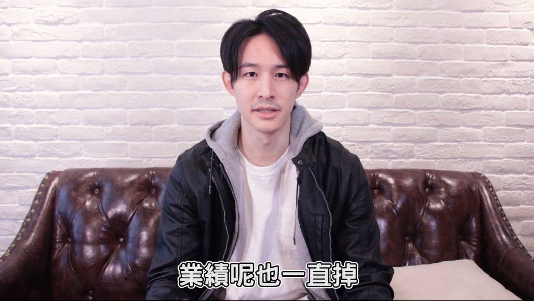 波特王。圖/摘自臉書