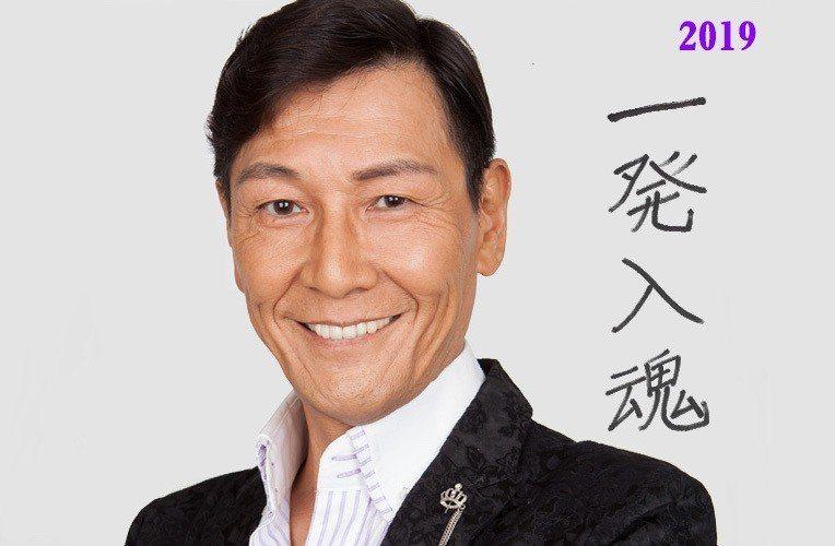 老前輩加藤鷹。 圖片來源/加藤鷹商店