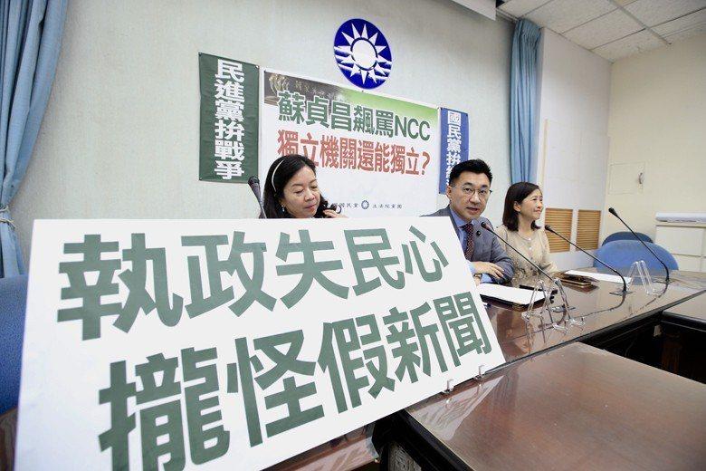 國民黨立委批評行政院長蘇貞昌,其日前不滿NCC對假新聞不作為,NCC後開罰中天是干涉獨立機關運作。 圖/聯合報系資料照