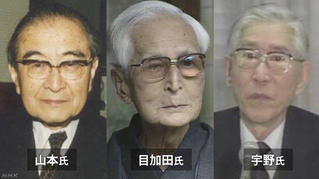 昭和天皇駕崩後,負責新年號提案的學者:東大的東洋史教授山本達郎(平成)、九州大學...