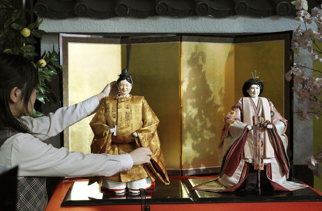 圖為德仁親王與皇太子妃雅子的女兒節娃娃。德仁親王將於2019年5月1日繼任成為第...