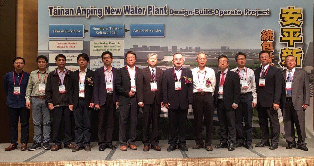 臺南市安平新生水設計、新建、營運統包計畫說明會,與會長官貴賓合影。盛畦鋒/攝影