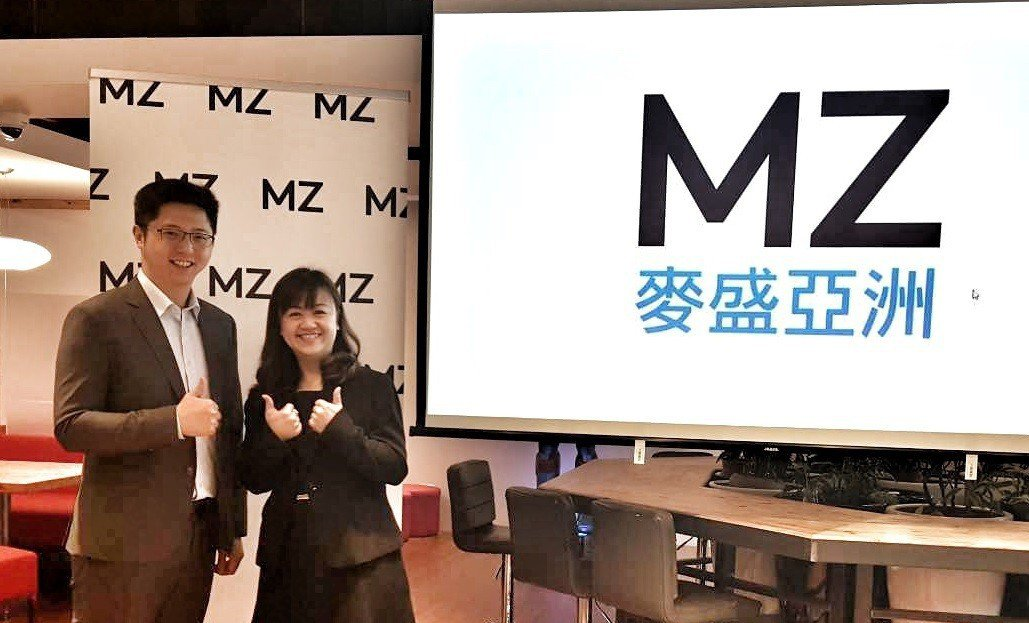TIRI秘書長邱榮振(左)MZ Asia台灣區總監許育綾。 TIRI/提供