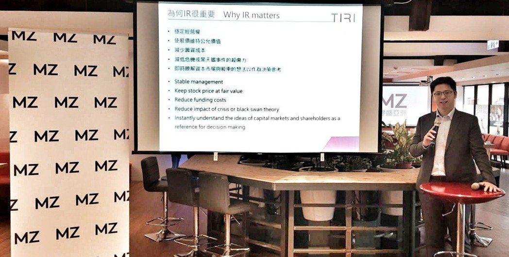 邱秘書長與來賓探討IR對企業的重要性,並表示 TIRI將持續協助提升投資人關係的...