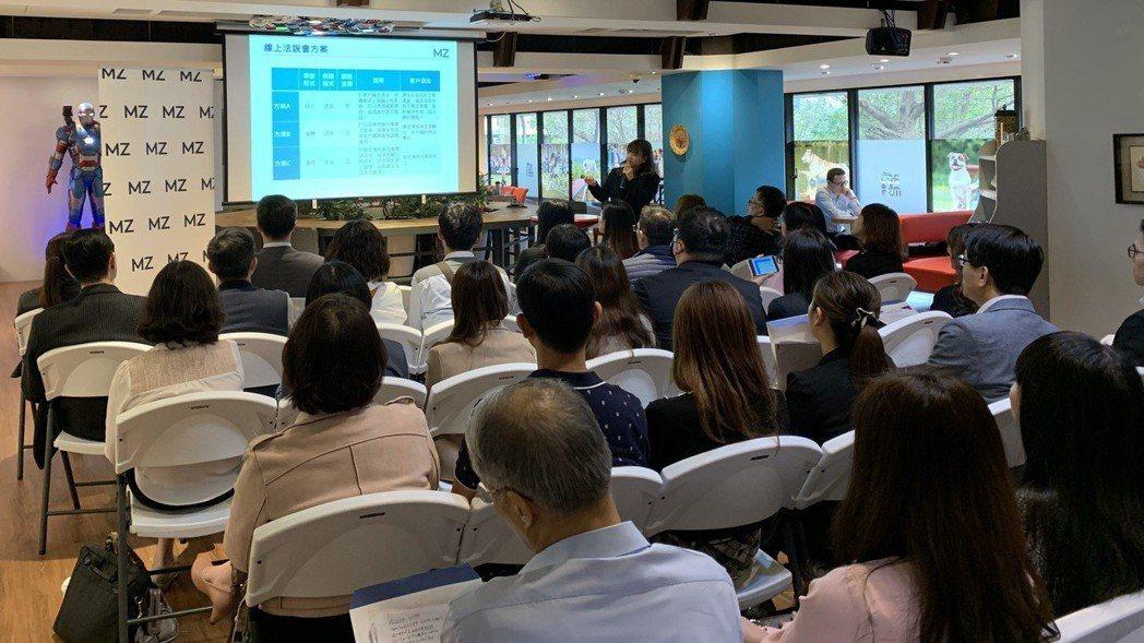 MZ Asia台灣區總監許育綾分享如何利用網路提升投資人關係從業人員的工作效率。...