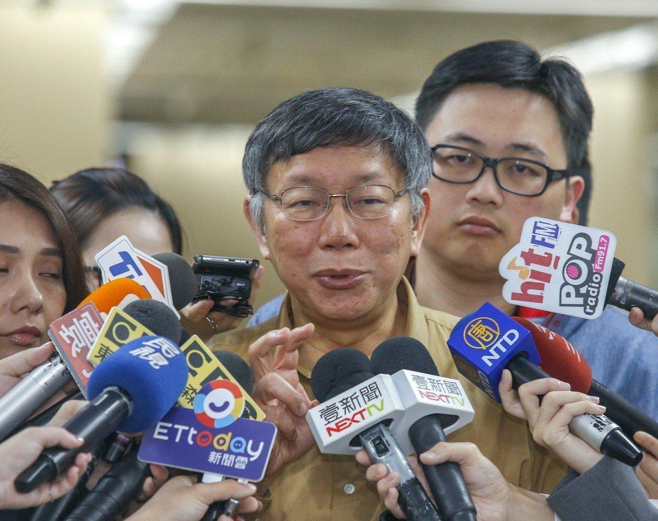 台北市長柯文哲。報系資料照