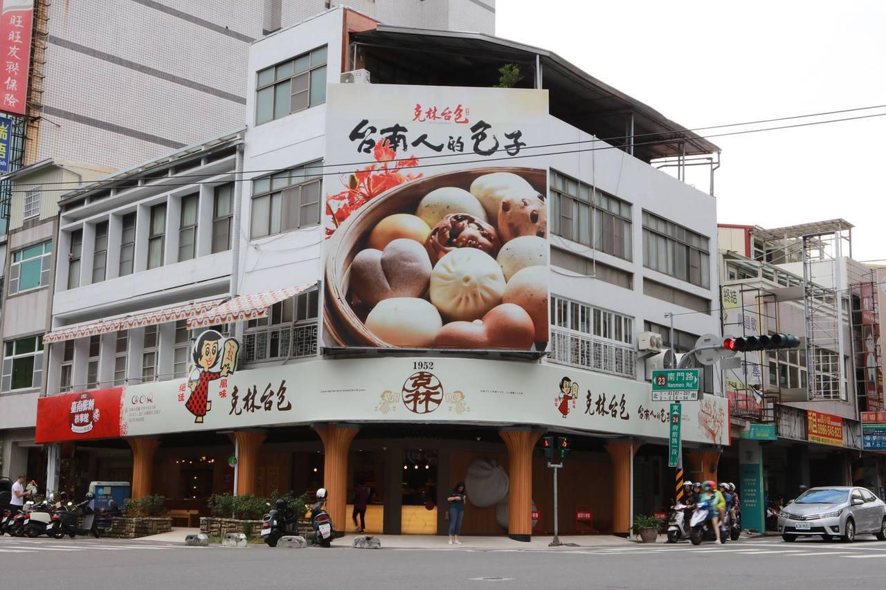 「克林台包」是許多網友固定購買的台南伴手禮。圖/克林台包提供