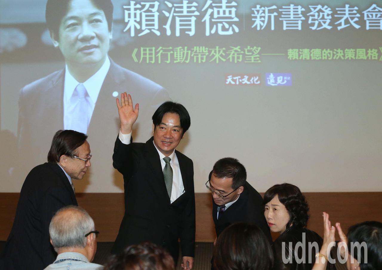 行政院前院長賴清德。記者林俊良/攝影