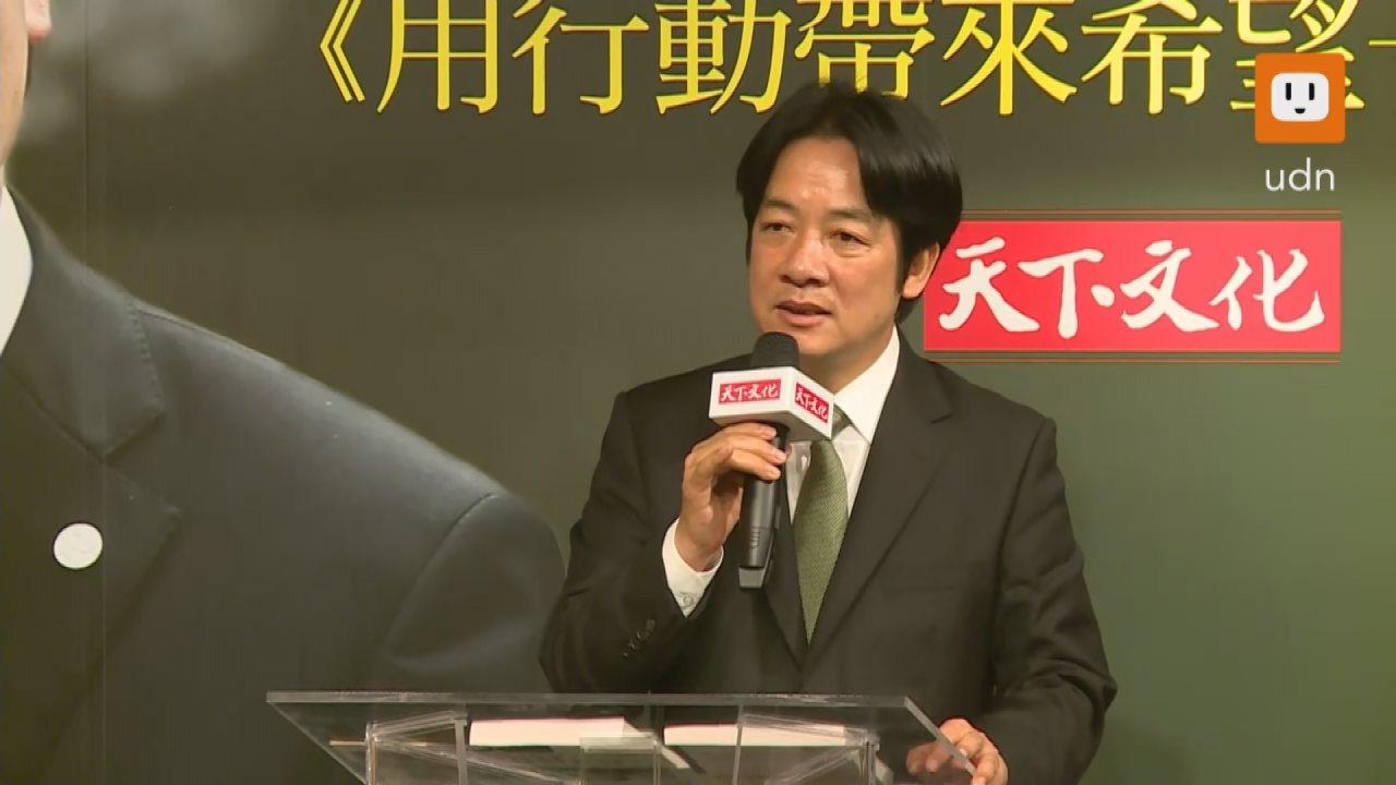 行政院前院長賴清德29日在台北舉行新書發表會。記者龔盈全/攝影
