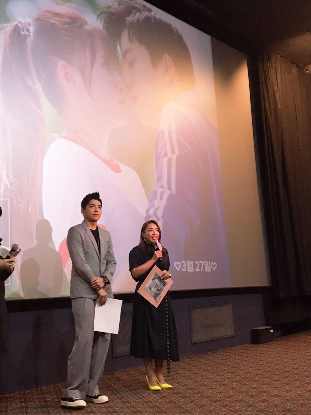 王大陸、陳玉珊日前前往韓國宣傳電影「一吻定情」。圖/京騰娛樂提供