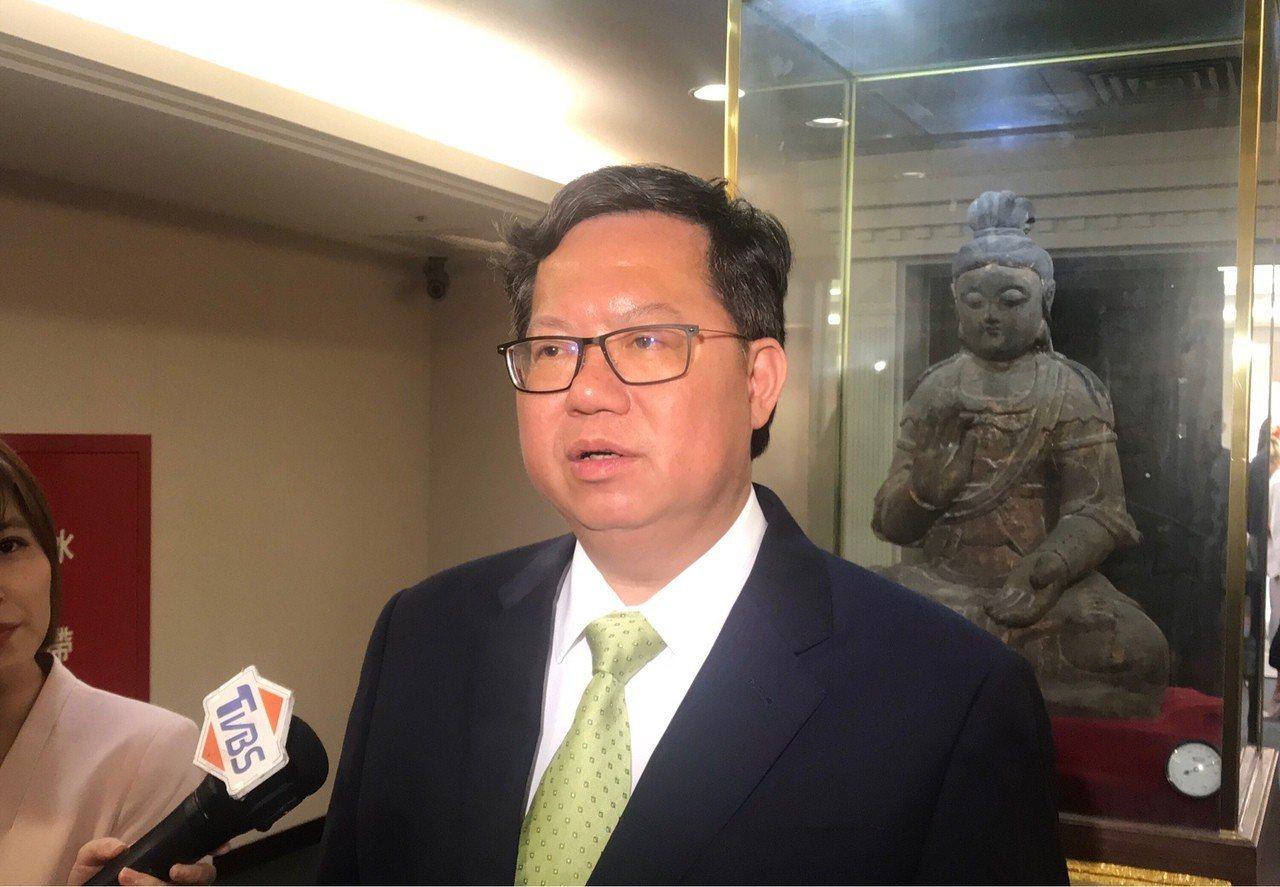 桃園市長鄭文燦肯定副總統陳建仁表現,尊重他不連任的選擇。記者張裕珍/攝影