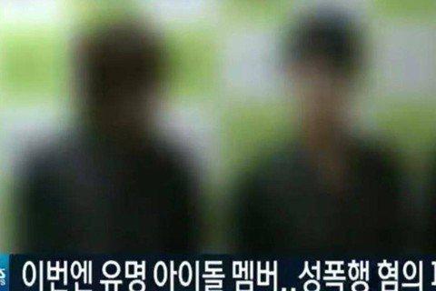 韓國演藝圈再爆發性醜聞,「SBS News」晚間報導,一名五人男團成員涉嫌性侵。網友比對新聞圖片,推測SS501就是新聞指稱團體。報導指出,受害女子控訴於2010年5月遭害,這名偶像已經承認雙方曾發...