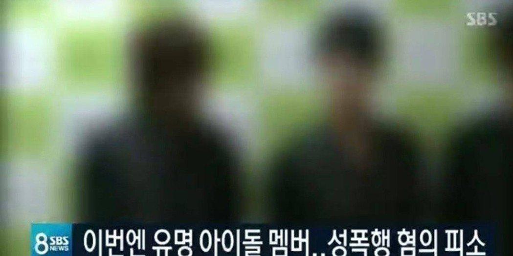韓團圖片已經被網友公開。圖/摘自SBS