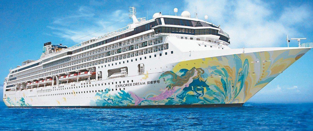 斥資16億元升級翻新的「探索夢號」,下水後昨首站航向基隆,船身彩繪曝光,以絢麗夢...