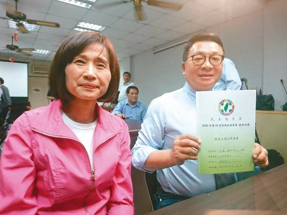 陳歐珀(右)昨天登記爭取連任。 記者羅建旺/攝影