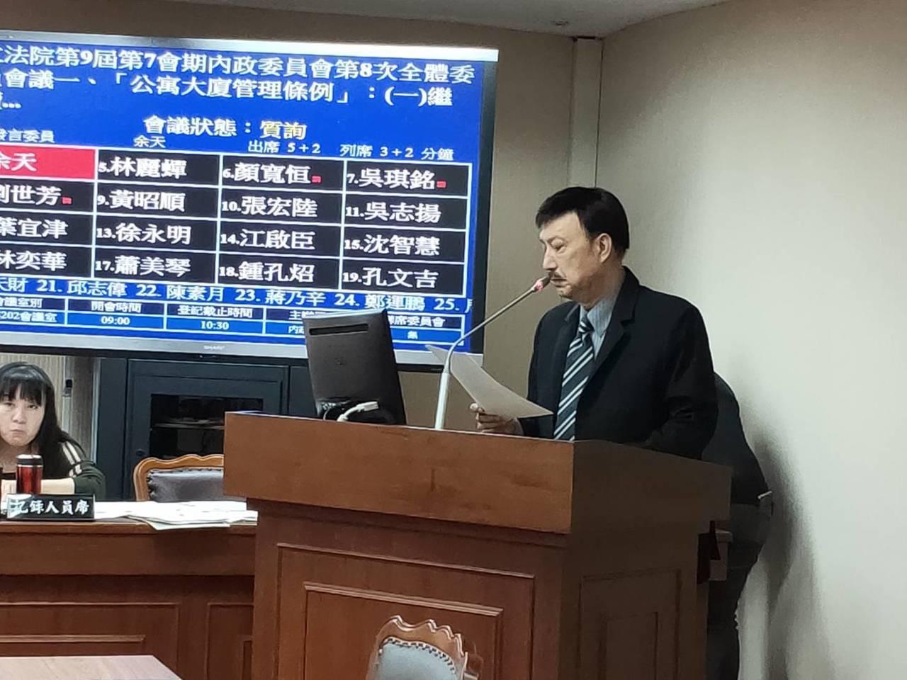 民進黨立委余天。 圖/聯合報系資料照片