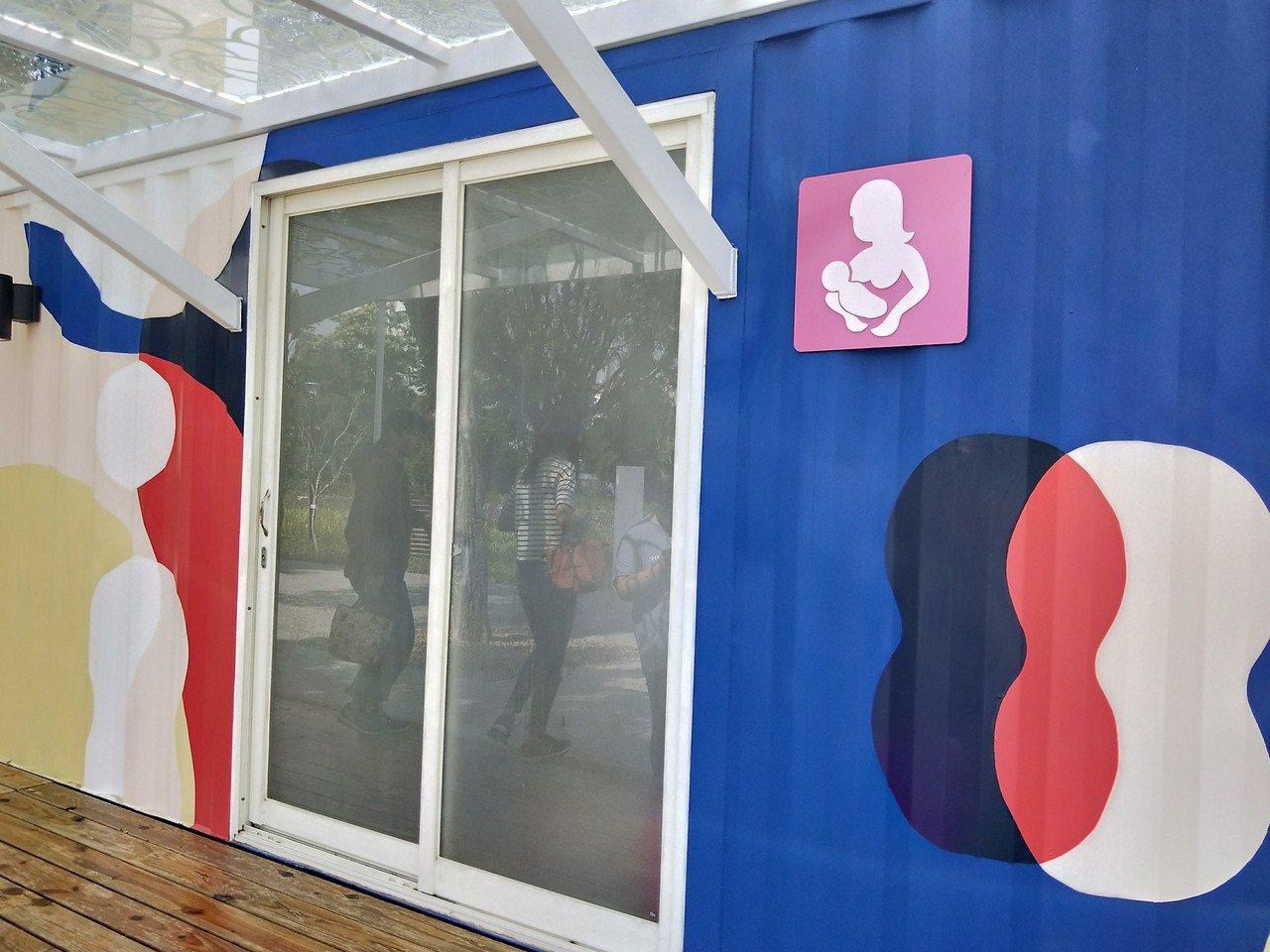 台中花博葫蘆墩園區以貨櫃屋搭設哺乳室,提供哺乳媽媽使用。 圖/台中市衛生局提供