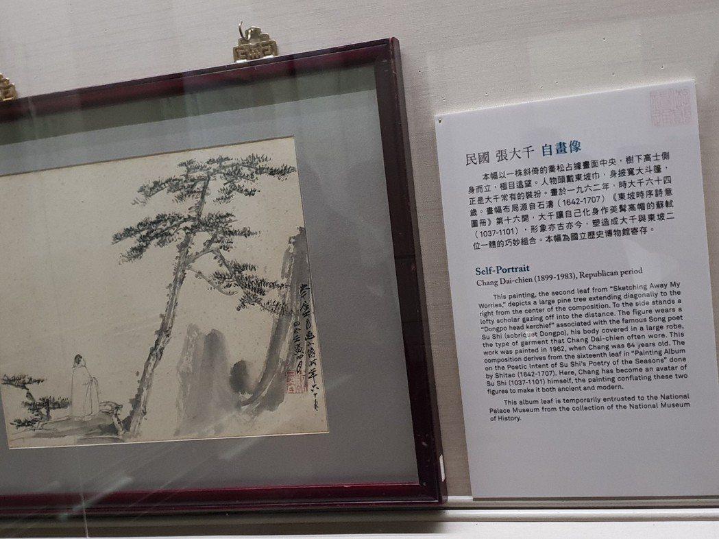 1962年,64歲的張大千畫的自畫像中,畫中高士的形貌是張大千,卻又讓人想起蘇東...