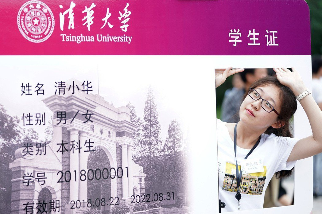 大陸文科學生進入以理工科為重點的大學愈來愈難。北京清華大學今年取消了所有文科科系...