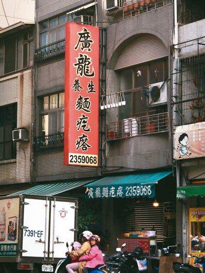 廣龍養生麵疙瘩現點現桿,吸引食客駐足。 記者林政鋒/攝影