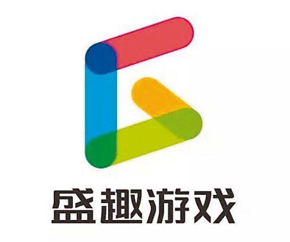 盛大遊戲昨宣布,自3月31日起統一使用「盛趣遊戲」作為公司品牌,並啟用全新的品牌...