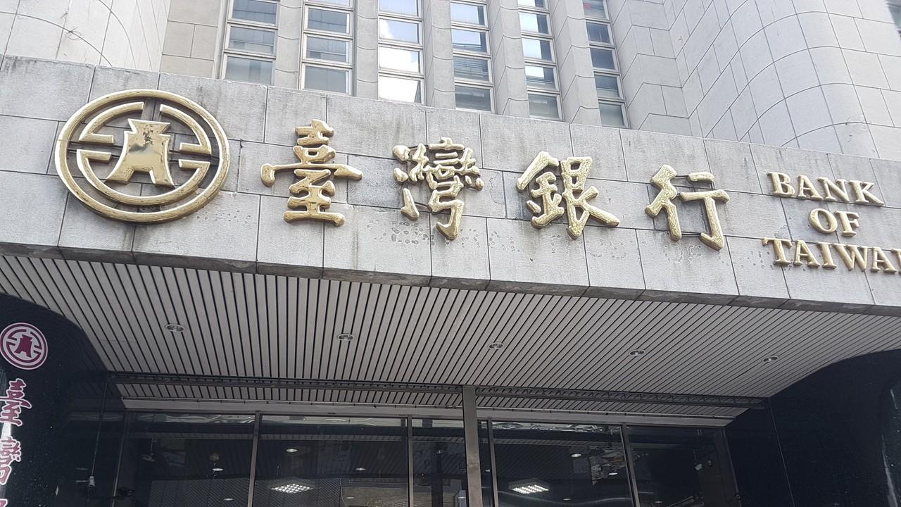 台銀大提備抵呆帳,母公司獨董陳錦稷在臉書發文「大有問題」。 報系資料照